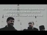 Люди, Русские спасите свою страну для своих же детей, как когда то это сделали наши деды и бабушки.